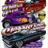 Whittier Classic Car Show 惠提爾經典老車聚展 (2/22)