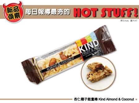 kind-almond-coconut
