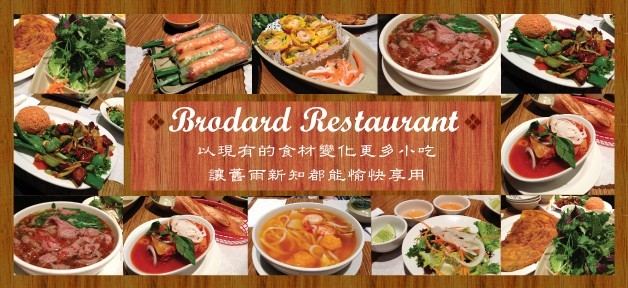 Brodard Restaurant_feature