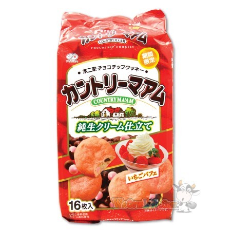 ichigo-cookie-001