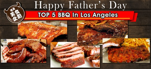 june_father_day_bbq_2013_feature