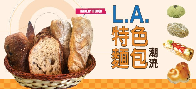 bread_sept_2013_feature-01