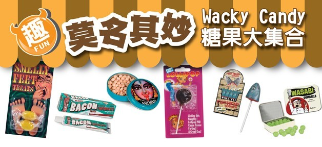 wacky_candy_oct_2013_feature