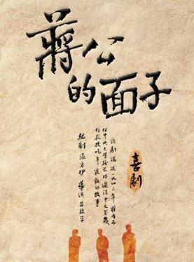 Chiang Kai-shek_1