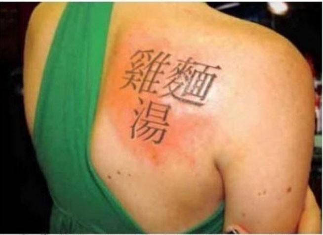 tattoos04