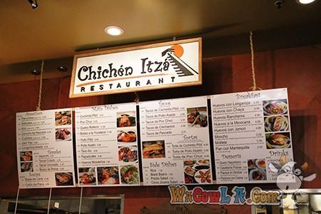 Chichen Itza Restaurant_02