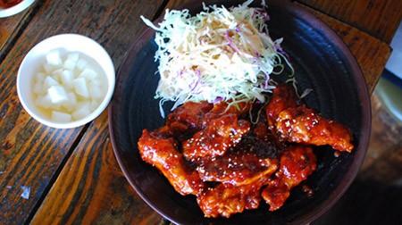 Toe Bang Korean fried chicken
