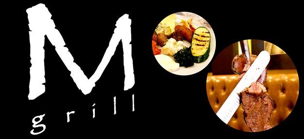 M Grill 巴西窯烤 享受大口吃肉的歡愉氣氛