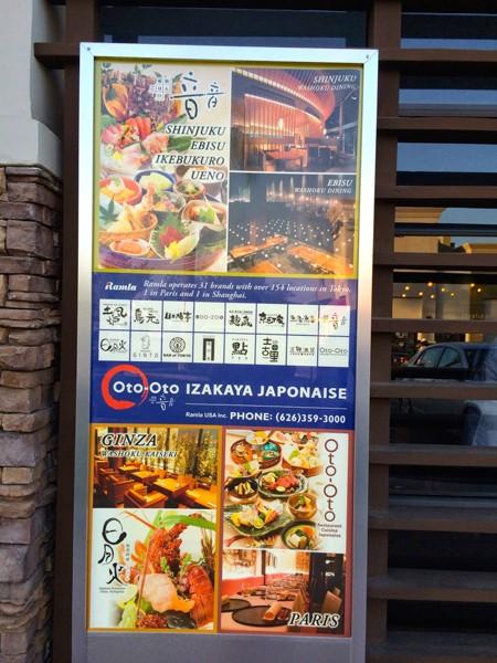 Oto_Oto_restaurant