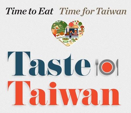 Taste of Taiwain