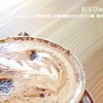 bjs_diary_wacowla