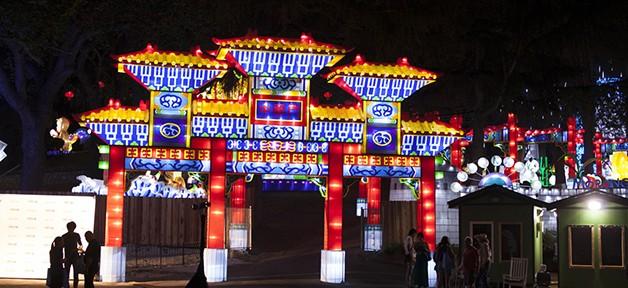 哇靠直擊:中秋節賞燈會就在2014 LA County Fair! (新奇小吃搶先曝光!)