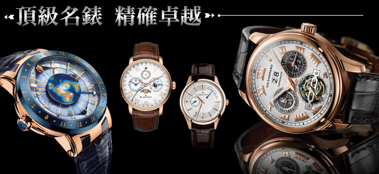 watch628-01