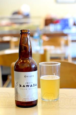 WaCow Toshi Sushi - 12