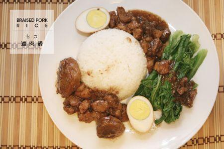 [食譜] 台式滷肉飯 Braised Pork Rice // 懷念家鄉味 敢吃肥肉的人照過來~