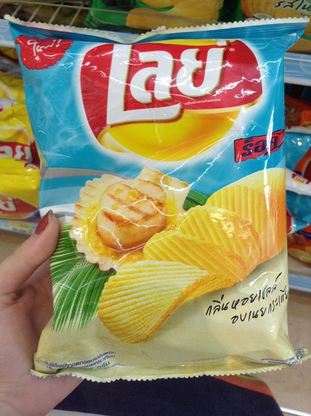 potato-chips-unusual-flavors-301__605