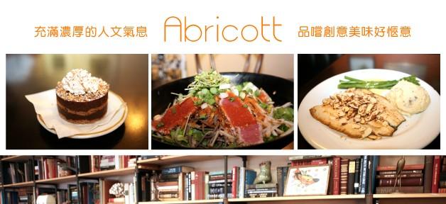 abricott banner-01