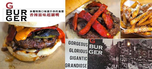 G Burger feature banner