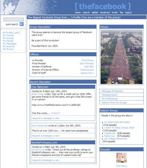 facebook-original-profile-2004