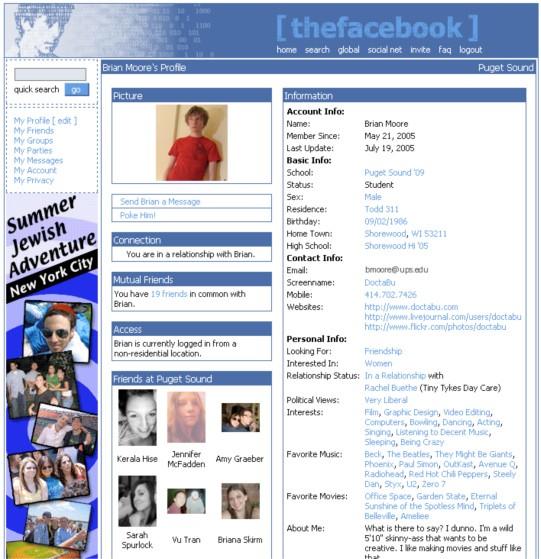 facebook-profile-2005-original