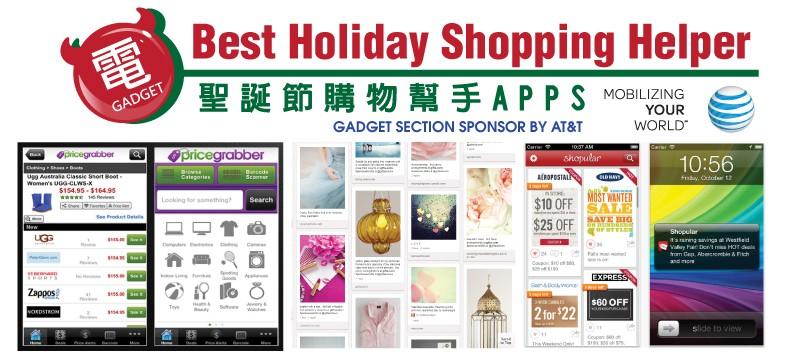 gadget-dec-2014-banner-628
