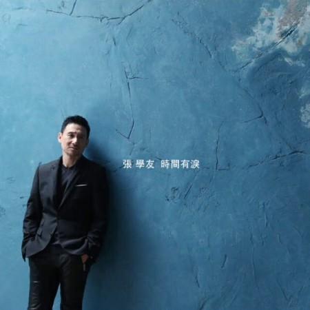 music-chinese-003