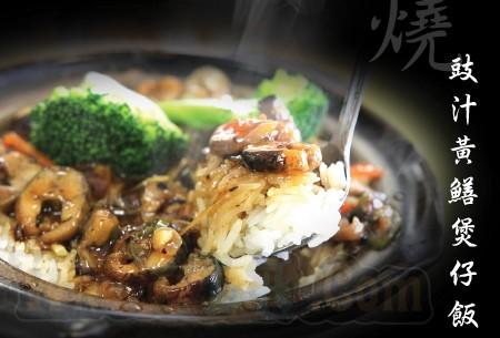 pot-rice004