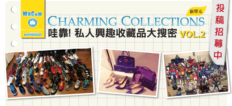 charming-collection-vol2-banner-628
