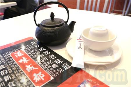 滋味成都  ChengDu Taste