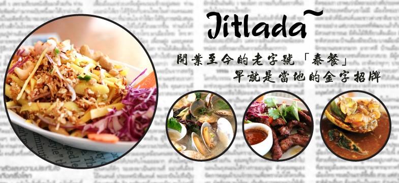 jitlada-banner-628