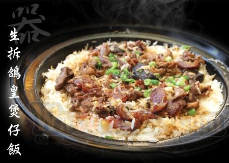 pot-rice010