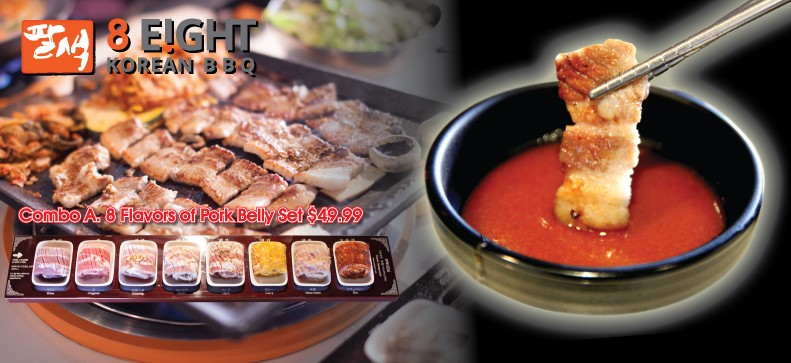 eightbbq-march-2015-banner-628-v2