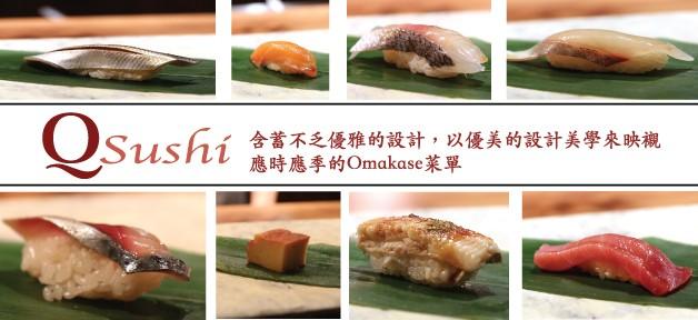 Q-Sushi-banner
