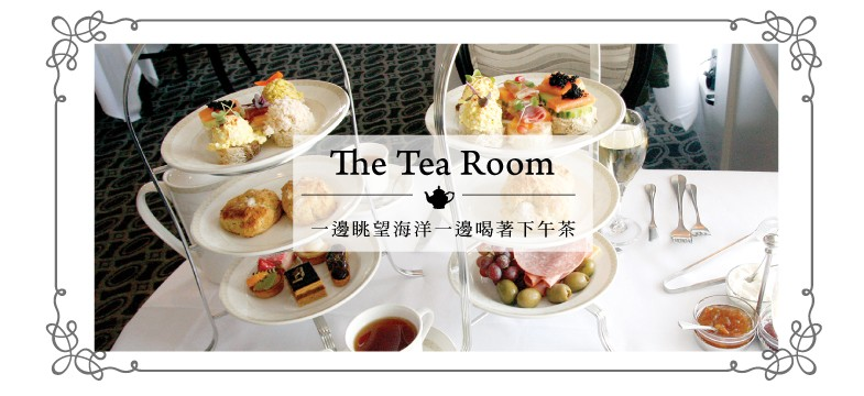 the-tea-room-banner-628