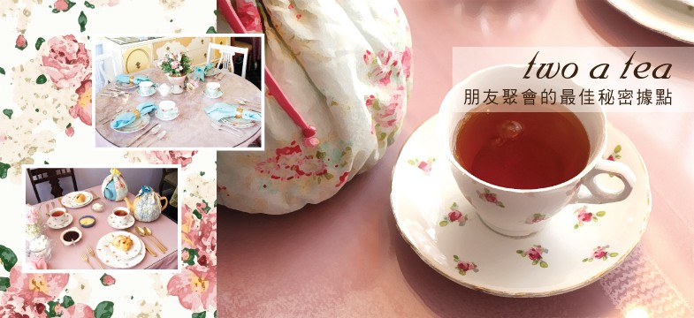 two-a-tea-banner-628
