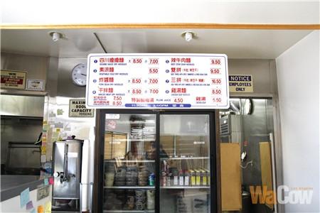 dai-ho-restaurant007