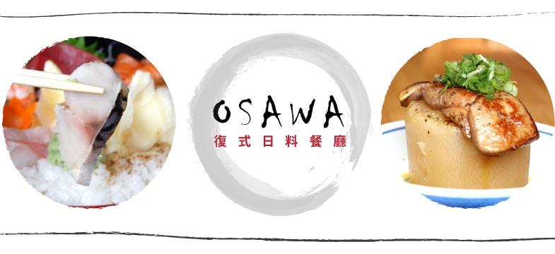 osawa-banner-628