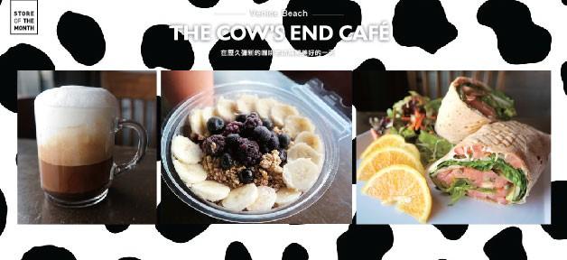 cowendscafe-banner-01
