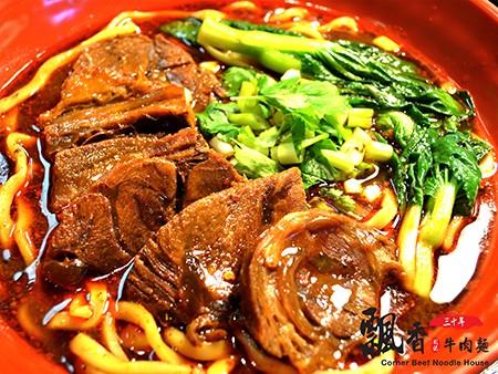 Corner beef noodle house