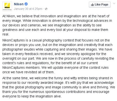 nikon-contest-ps001
