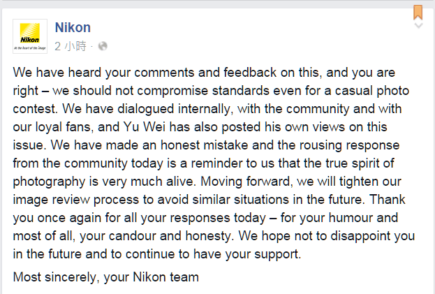 nikon-contest-ps014
