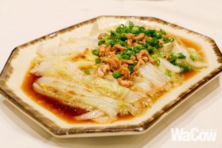 蝦干雞汁蒸大白菜1