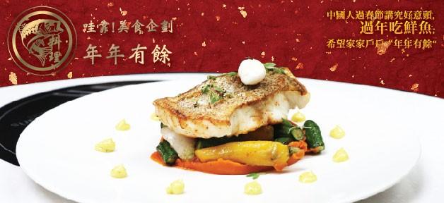 LA fish opening banner-01