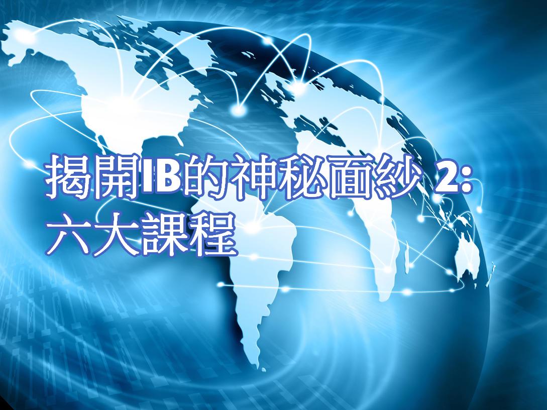 11 IB-2 WaCow A