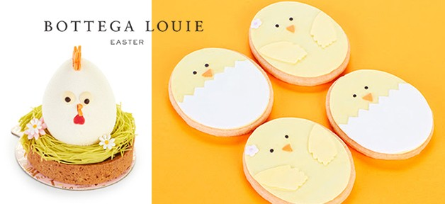 Bottega Louie_Banner