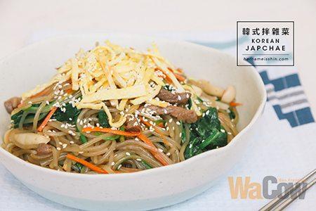 korean stir-fried sweet potato noodles 1 copy