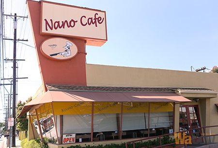 Nano Cafe5