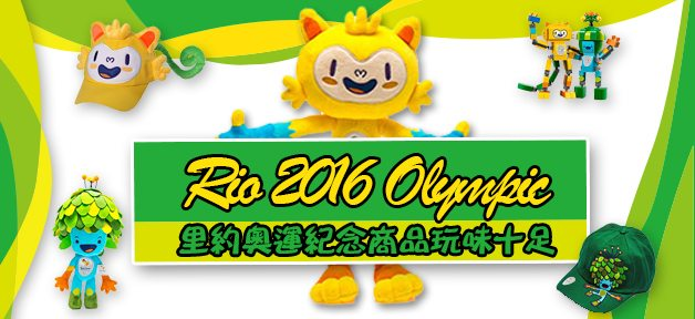 Olympic Souvenir Gifts_banner