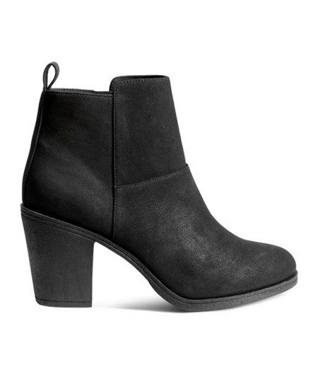ankleboots-12-today-160915_2a152fb8e7ffc2fe505d25adfce64687.today-inline-large