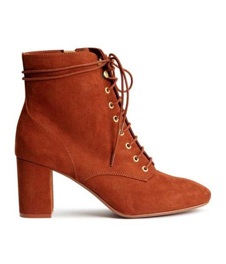 ankleboots-33-today-160915_33b1f3787afc6784d9f36f054b0d90de.today-inline-large